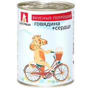 Корм для собак Зоогурман вкусные потрошки, 350 г, говядина и сердце