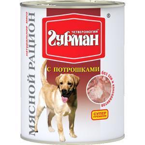 Корм для собак Четвероногий гурман мясной рацион, 850 г, потрошки