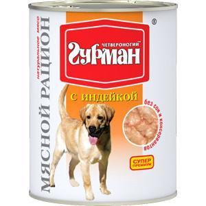 Корм для собак Четвероногий гурман мясной рацион, 850 г, индейка