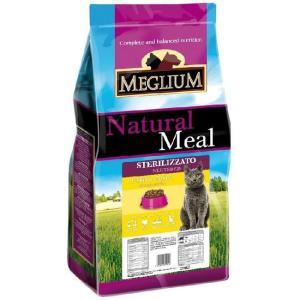 Корм для кошек MEGLIUM Cat Adult, 15 кг, курица с говядиной и рыбой