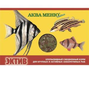Корм для рыб Аква Меню Эктив, 11 г