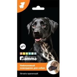 Намордник для собак Гамма, размер 7х8х13см.