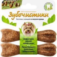 Фотография товара Лакомство для собак Деревенские лакомства, курица