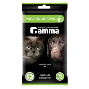 Влажные салфетки для собак и кошек Гамма, 15