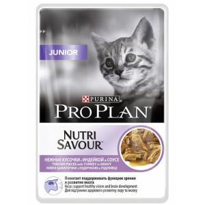 Корм для котят Pro Plan Nutrisavour Junior, 85 г, индейка