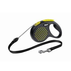 Поводок-рулетка для собак Flexi Design Classic, желтый