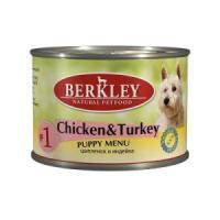 Фотография товара Влажный корм для щенков Berkley, 200 г, цыпленок и индейка