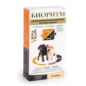 Витамины для щенков Биоритм