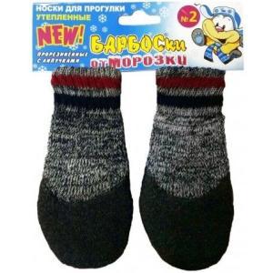 Носки для собак Барбоски 154005, размер 5, серый