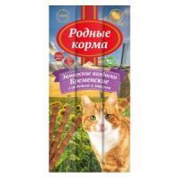 Фотография товара Лакомство для кошек Родные корма Бременские, индейка с ливером, 3 шт.