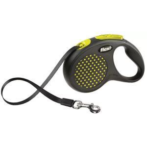 Рулетка для собак Flexi Design M, желтый