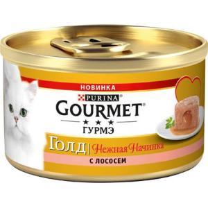 Корм для кошек Gourmet Melting Heart, 85 г, лосось