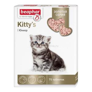 Витамины для котят Beaphar Kitty's Junior, 75 таб.