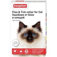 Фотография товара Ошейник для кошек от блох и клещей Beaphar