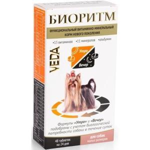 Витамины для собак Биоритм