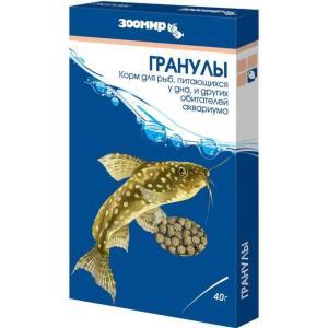 Корм для рыб Зоомир, 40 г