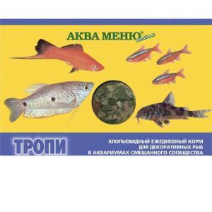 Корм для рыб Аква Меню Тропи, 11 г