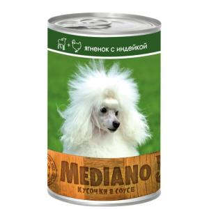 Корм для собак Vita Pro Mediano, 400 г, ягненок, индейка