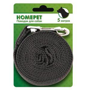 Поводок для собак Homepet, размер 5