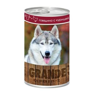Корм для собак Vita Pro Grande, 1.25 кг, говядина с курицей