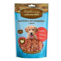 Фотография товара Лакомство для щенков Деревенские лакомства, 85 г, индейка с рисом