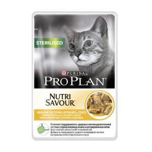 Консервы для стерилизованных кошек Pro Plan Nutrisavour Sterilised, 85 г, курица в соусе