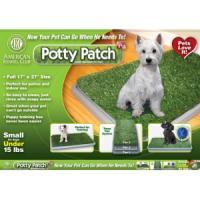 Фотография товара Туалет для маленьких собак и щенков Potty Patch, размер 68х43х2.5см.