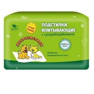 Пеленки для собак и кошек Пелигрин Доброзверики Super, размер 60х60см., 30 шт.