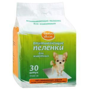 Пеленки для собак и кошек Чистый Хвост, размер 60х45см., 30 шт.