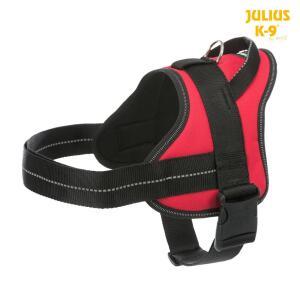 Шлейка для собак Trixie Julius-k9 Pure M, размер 58х76/3см.