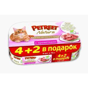 Корм для кошек Petreet Natura, 70 г, розовый тунец с креветками, 6