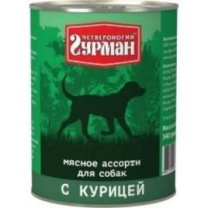 Корм для собак Четвероногий гурман мясное ассорти, 340 г, птица