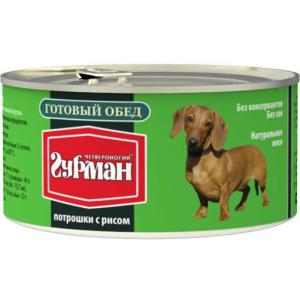 Корм для собак Четвероногий гурман готовый обед, 325 г, потрошки с рисом