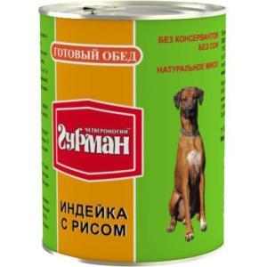 Корм для собак Четвероногий гурман готовый обед, 850 г, индейка с рисом