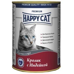 Корм для кошек Happy Cat, 400 г, кролик с индейкой