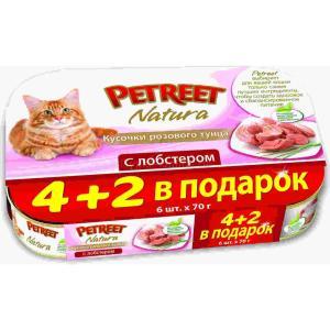 Корм для кошек Petreet Natura, розовый тунец с лобстером, 6