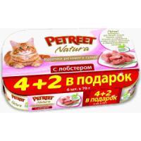 Фотография товара Корм для кошек Petreet Natura, розовый тунец с лобстером, 6