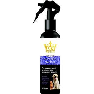 Спрей для животных Royal Groom