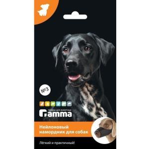 Намордник для собак Гамма, размер 7х9.5х14см.