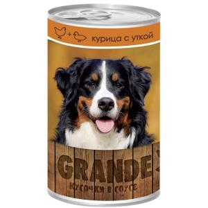 Корм для собак Vita Pro Grande, 1.25 кг, курица с уткой
