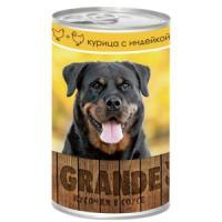 Фотография товара Корм для собак Vita Pro Grande, 1.25 кг, курица с индейкой