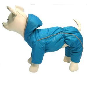 Комбинезон для собак Osso Fashion, размер 32, бирюзовый