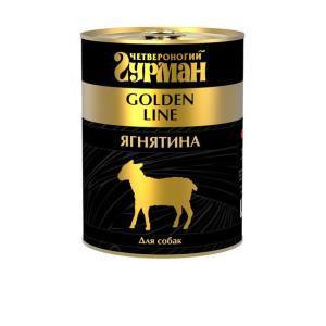Корм для собак Четвероногий гурман Golden Line, 340 г, ягненок