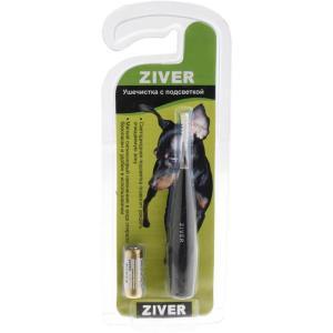 Ушечистка Ziver 104