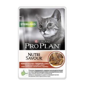 Консервы для стерилизованных кошек Pro Plan Nutrisavour Sterilised, 85 г, говядина в соусе