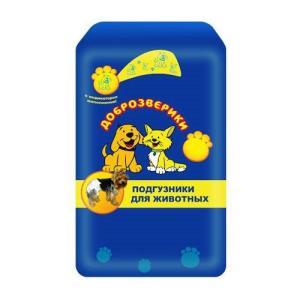 Подгузники для собак и кошек Пелигрин Доброзверики Доброзверики S, 20 шт.