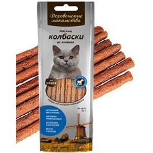 Лакомство для кошек Деревенские лакомства, 50 г, колбаски из ягненка