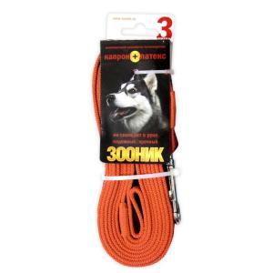 Поводок для собак Зооник 11423-1, оранжевый