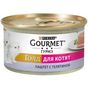 Консервы для котят Gourmet Gold, 85 г, телятина