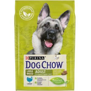 Сухой корм для собак Purina Dog Chow Adult Large Breed, 2.5 кг, индейка